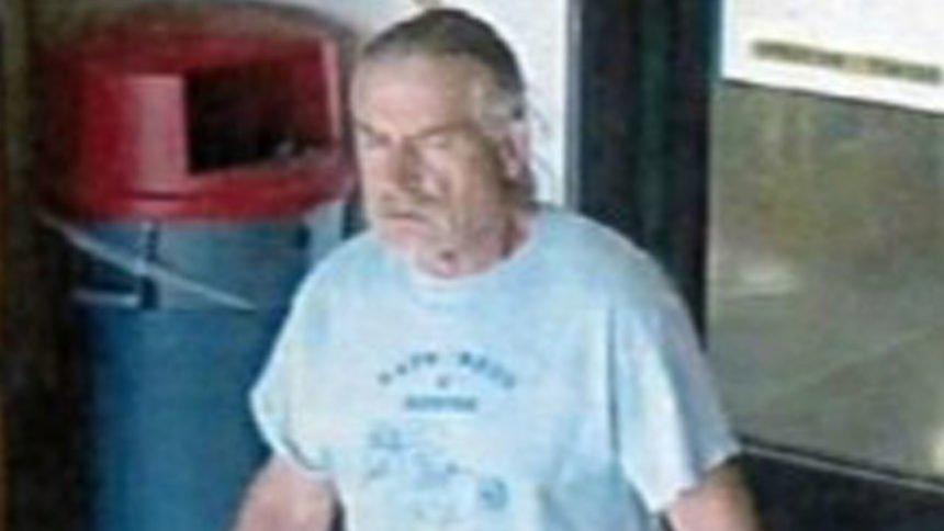 PPD assault suspect1