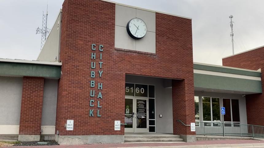 Chubbuck City Hall outside logo_00292