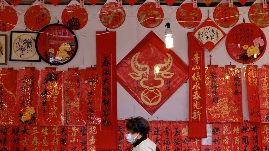 TAIWAN-LUNAR-NEW YEAR
