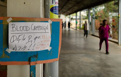 """A sign at Axum University Teaching and Referral Hospital reads: """"Blood Campaign"""
