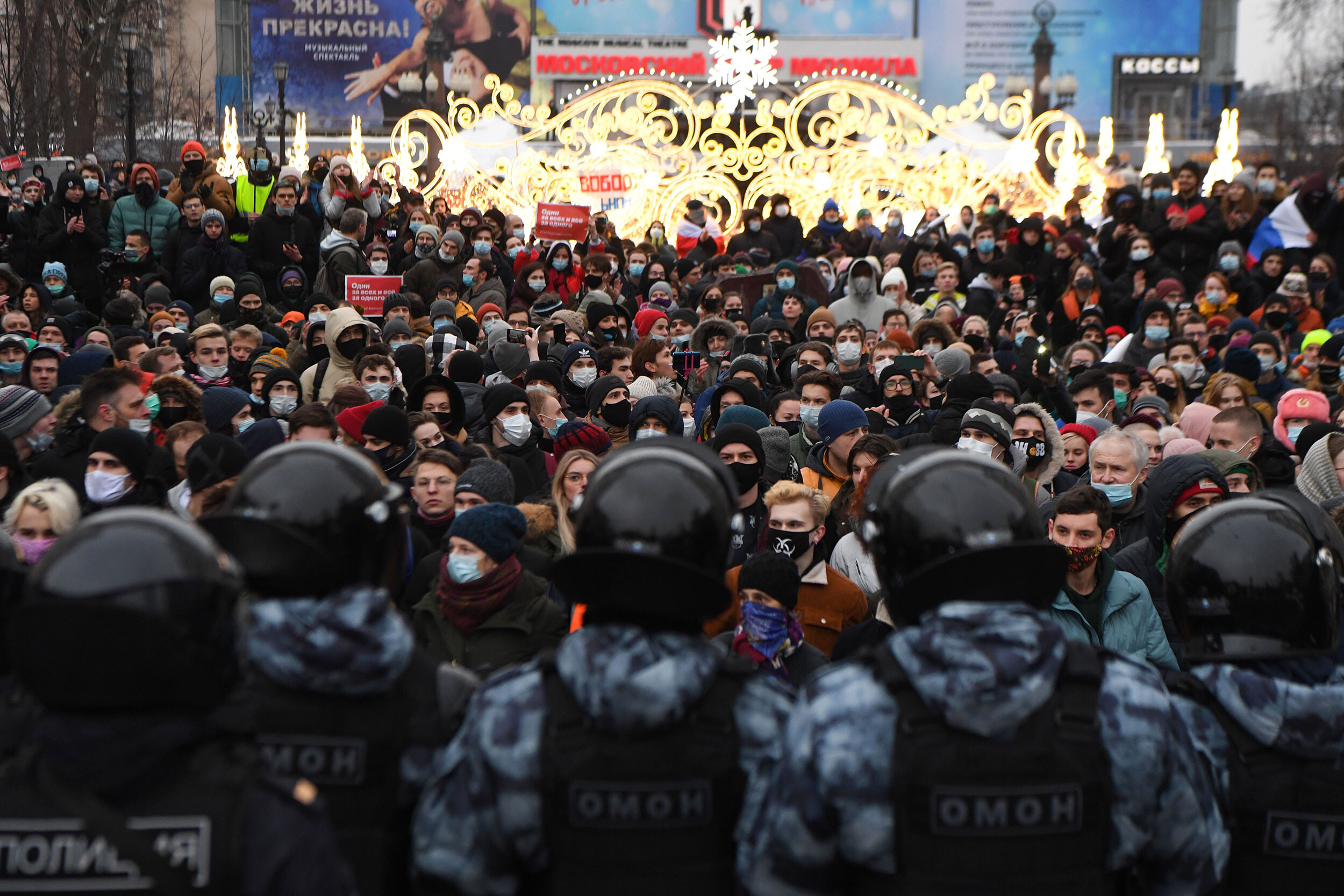 <i>Natalia Kolesnikova/AFP/Getty Images</i><br/>People attend a rally in support of Navalny in downtown Moscow on January.
